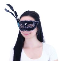 Maska plesová s peřím (8590687197060)