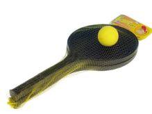 soft tenis černý + 1 míček (8594022570457)