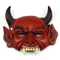 Maska čert (8590687169104)