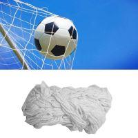 Síť pro fotbalovou branku 300x200x120cm