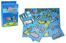 3D puzzle, zvířátka - 12 zvířátek - 8590331313525