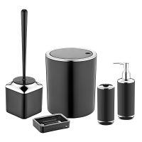 Herzberg HG-OKY6321: 5dílná koupelnová sada černá