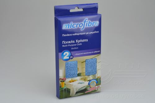 Univerzání utěrka Microfiber 2ks - Modrá (35x35cm) - 5207059333454